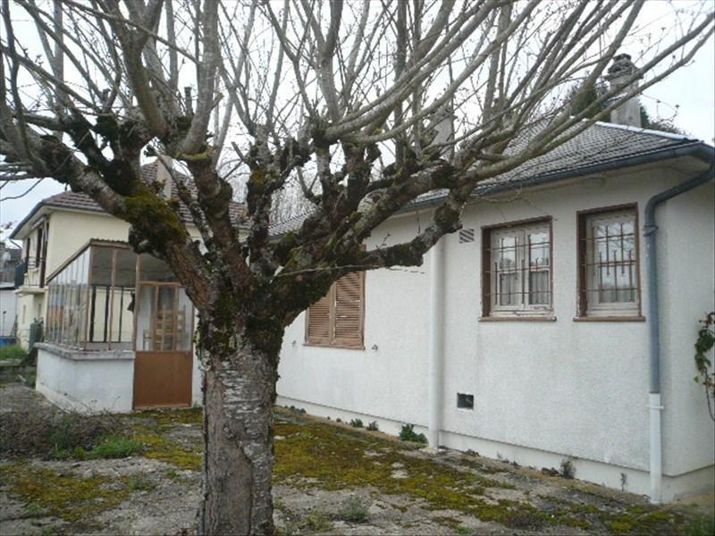Vente maison / villa Sancerre 55000€ - Photo 3