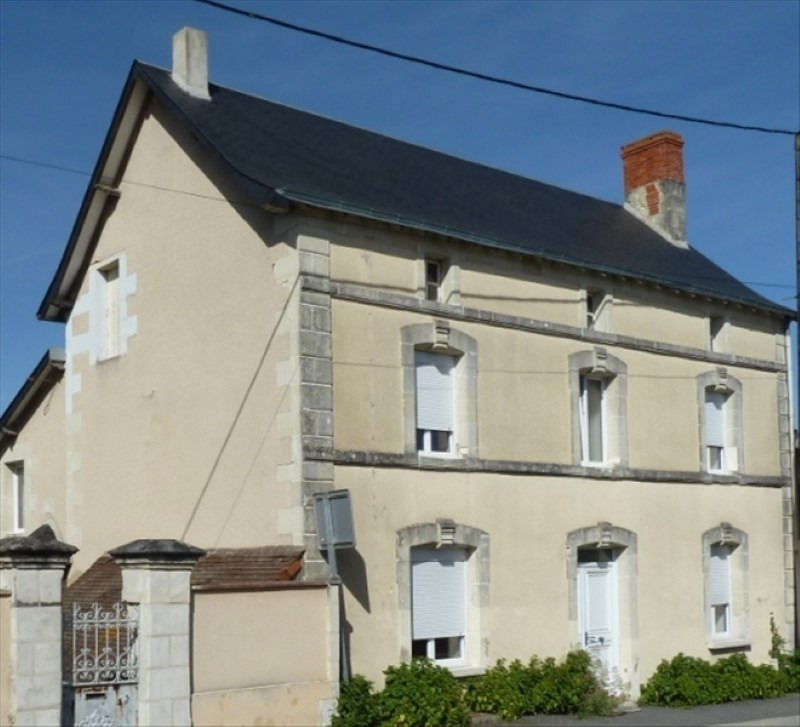 Vente maison / villa Marigny brizay 197000€ - Photo 1