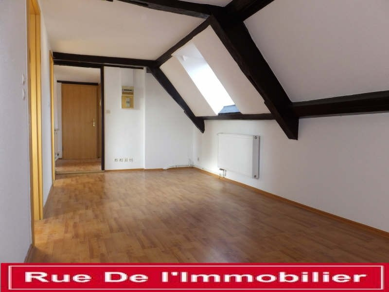 Vente appartement Reichshoffen 54 500€ - Photo 1