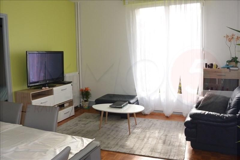 Sale apartment Le raincy 212000€ - Picture 4