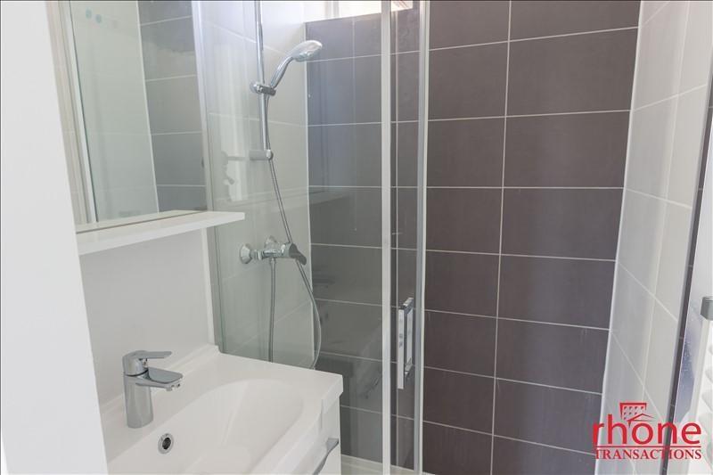 Produit d'investissement appartement Lyon 4ème 147000€ - Photo 5