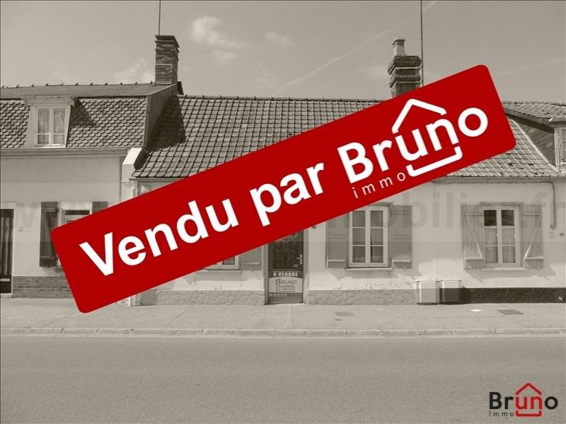 Revenda casa Rue  - Fotografia 1