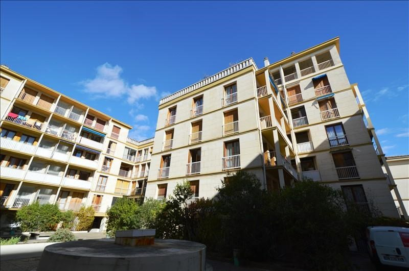 Kapitalanlag wohnung Avignon intra muros 81000€ - Fotografie 6