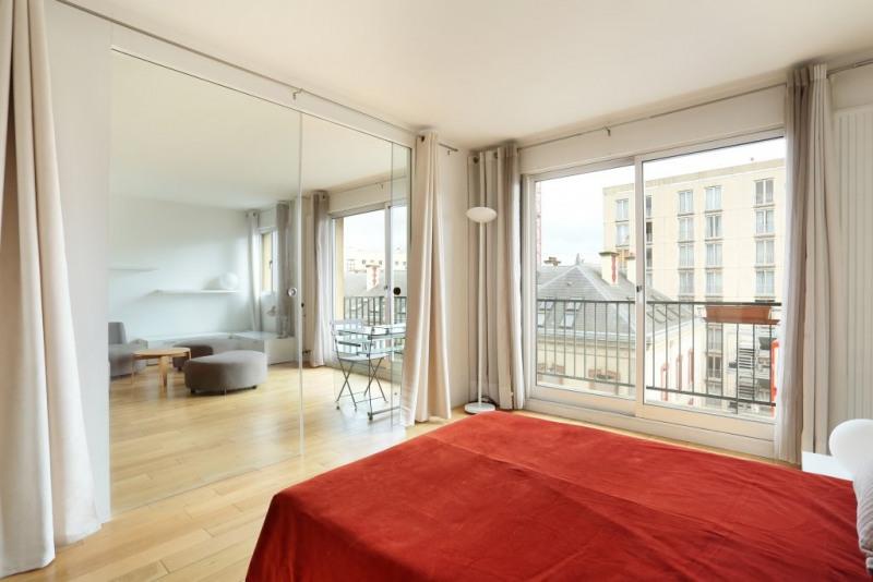 Aрендa квартирa Paris 13ème 1550€ CC - Фото 8