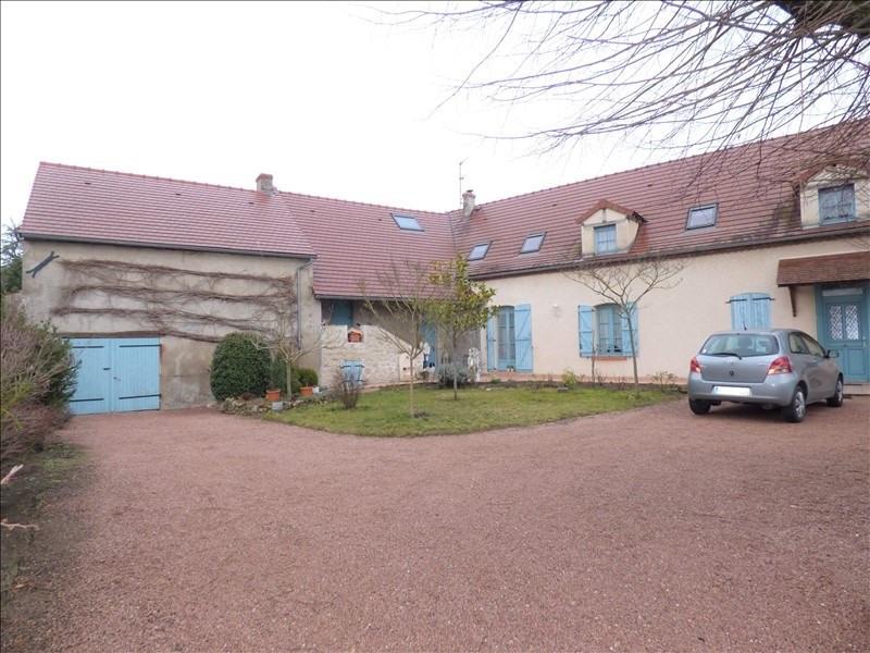 Vente maison / villa Varennes sur allier 357000€ - Photo 2