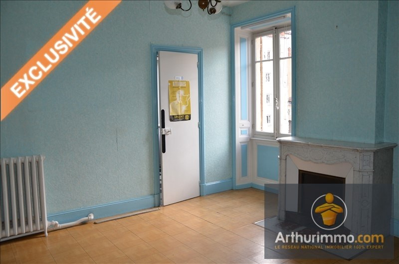 Vente appartement Annonay 45 000€ - Photo 1