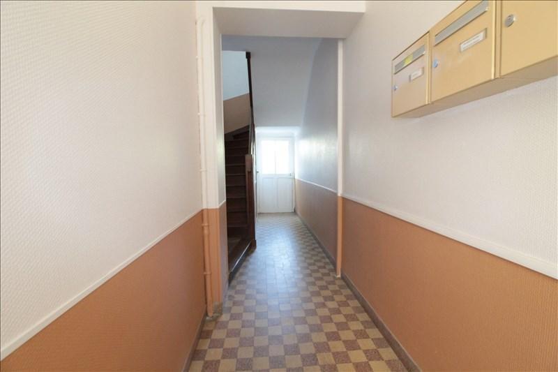 Vente appartement Lorient 79920€ - Photo 5