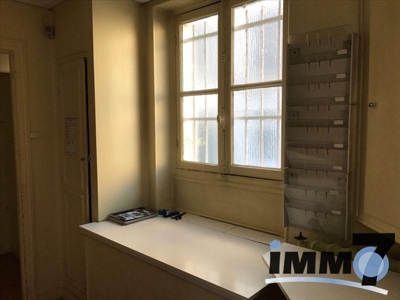 Alquiler  oficinas La ferte sous jouarre 400€ HT/HC - Fotografía 4