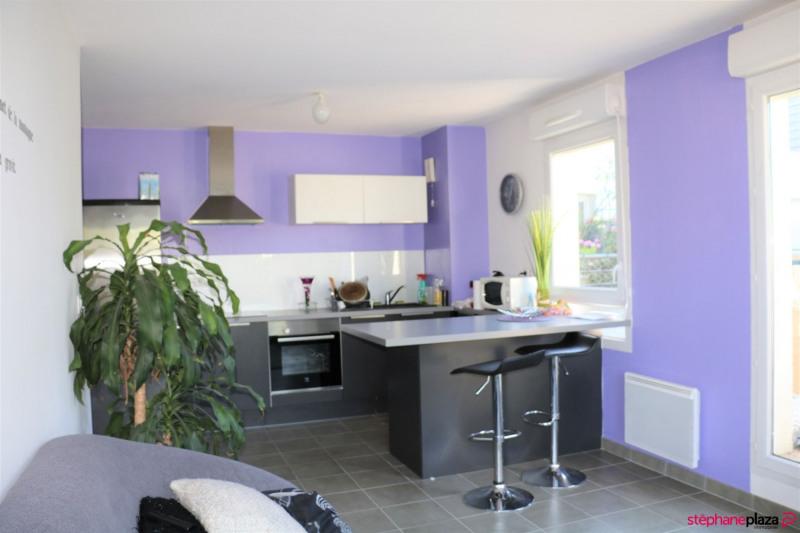 Vente appartement Vaulx en velin 148000€ - Photo 1
