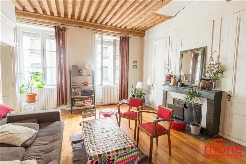 Vente appartement Lyon 1er 397 000€ - Photo 10