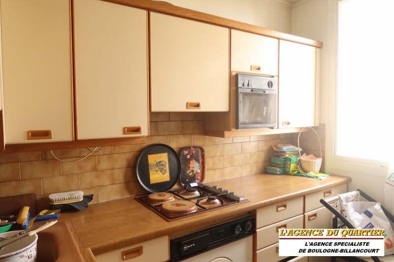 Venta  apartamento Boulogne billancourt 660000€ - Fotografía 4