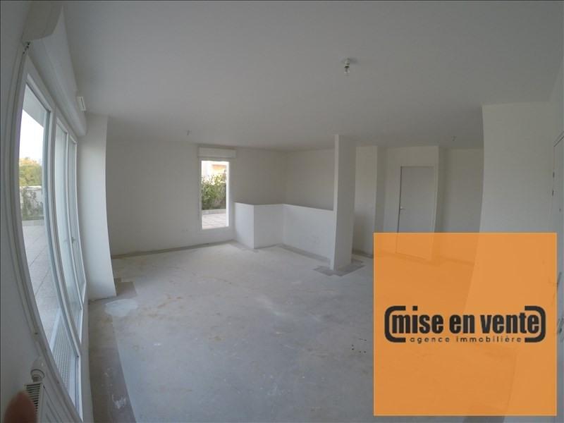 Продажa квартирa Champigny sur marne 359000€ - Фото 1