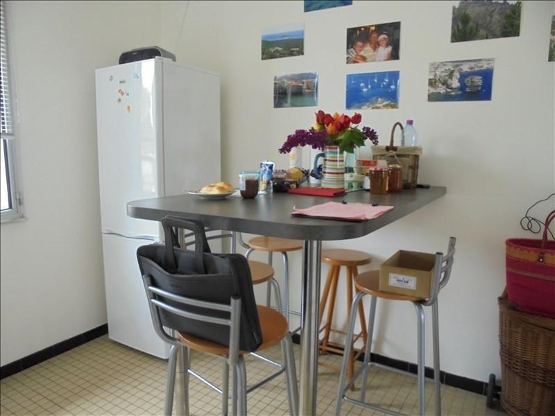 Vente maison / villa Bonny sur loire 84000€ - Photo 6