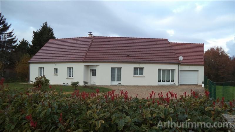 Vente maison / villa Cosne cours sur loire 246000€ - Photo 1