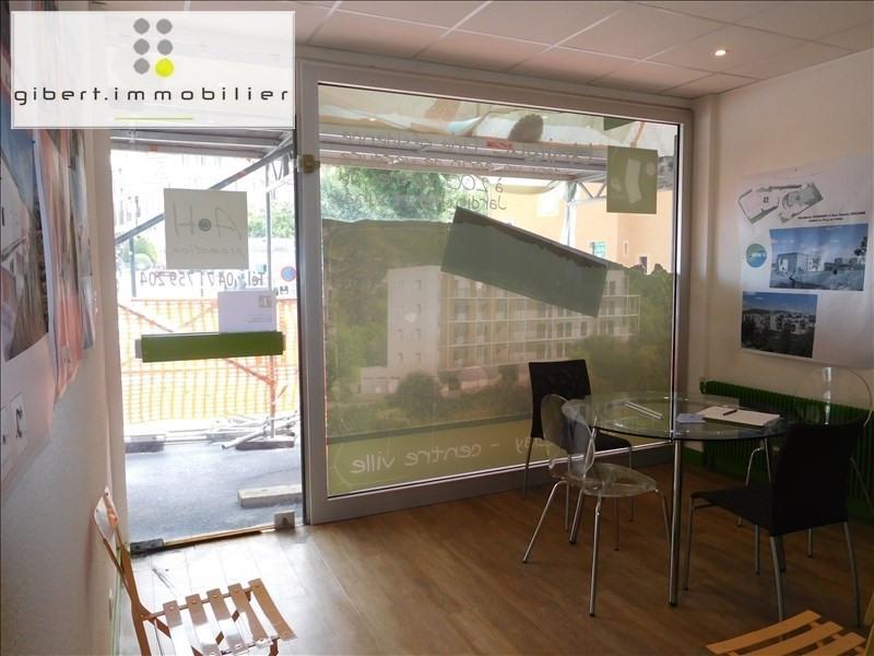 Rental empty room/storage Le puy en velay 350€ HT/HC - Picture 1