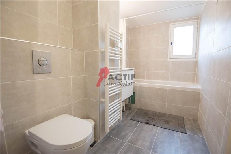 Vente maison / villa Courcouronnes 207000€ - Photo 6