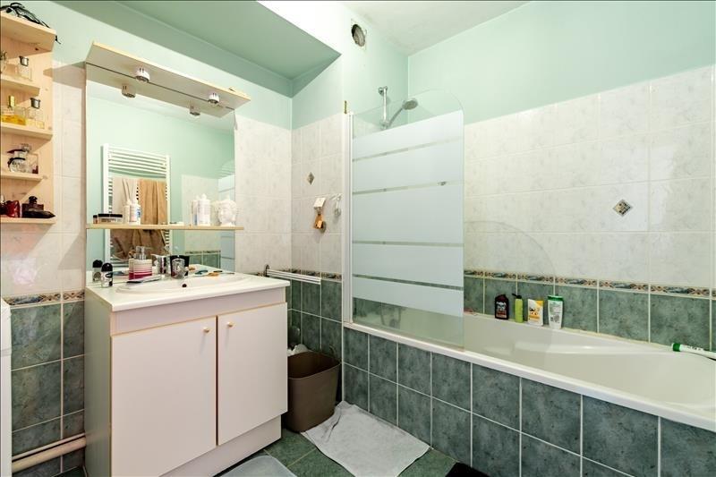 Vente appartement Besancon 129500€ - Photo 7