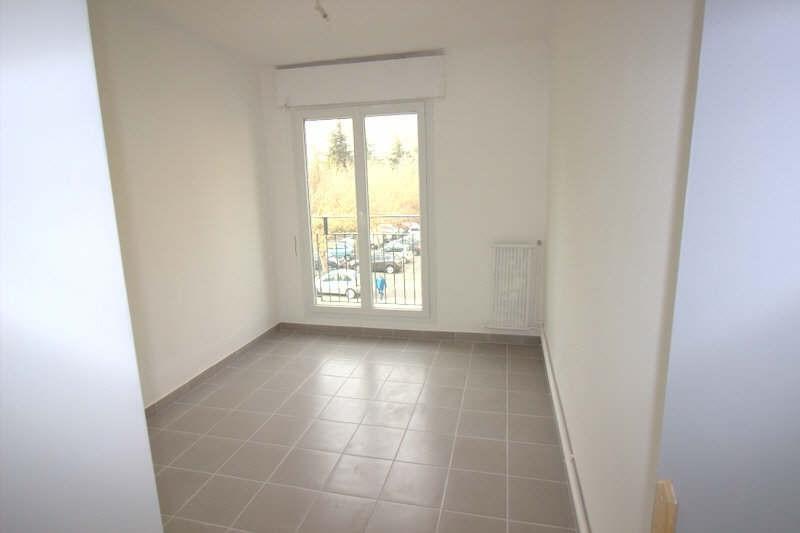 Vente appartement Avignon 79900€ - Photo 3
