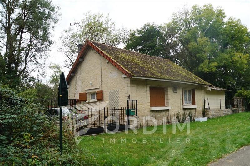 Vente maison / villa Ancy le franc 71300€ - Photo 8