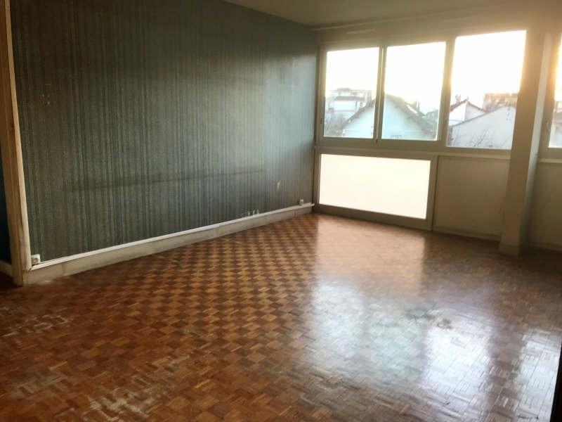 Vente appartement Le perreux sur marne 272000€ - Photo 2