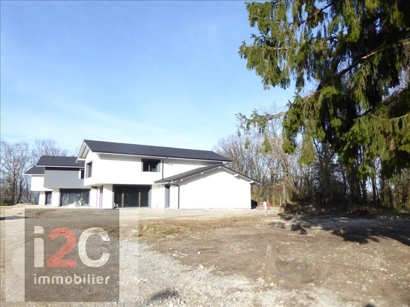Venta  casa Collonges sous saleve 750000€ - Fotografía 3