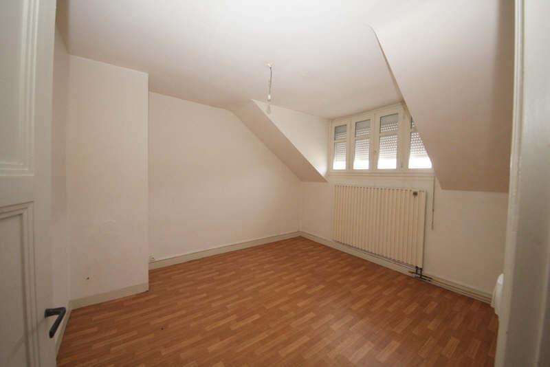 Vente appartement Nantes 91500€ - Photo 1