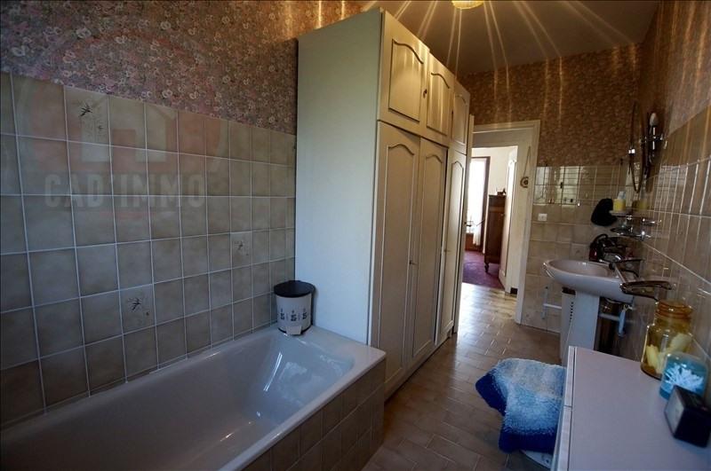 Vente maison / villa Lembras 255000€ - Photo 14
