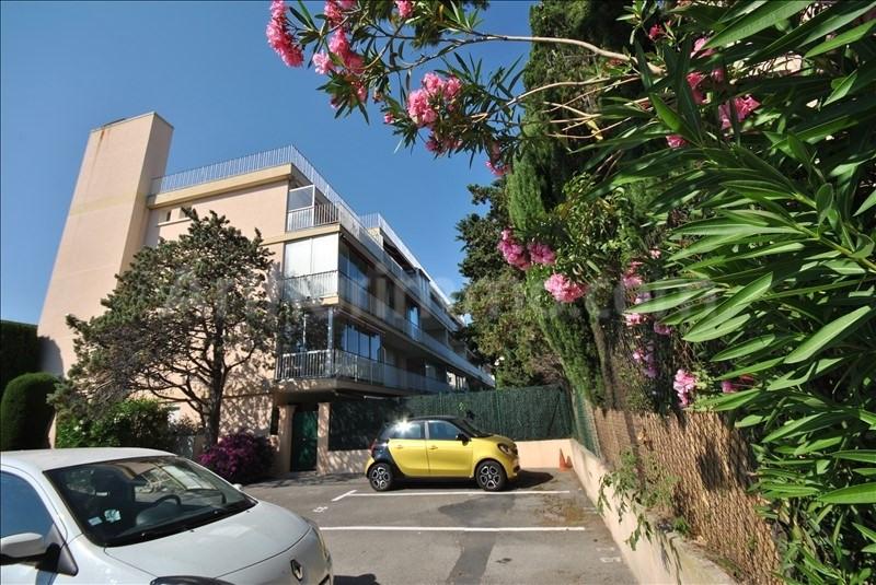 Vente appartement Frejus-plage 228000€ - Photo 7