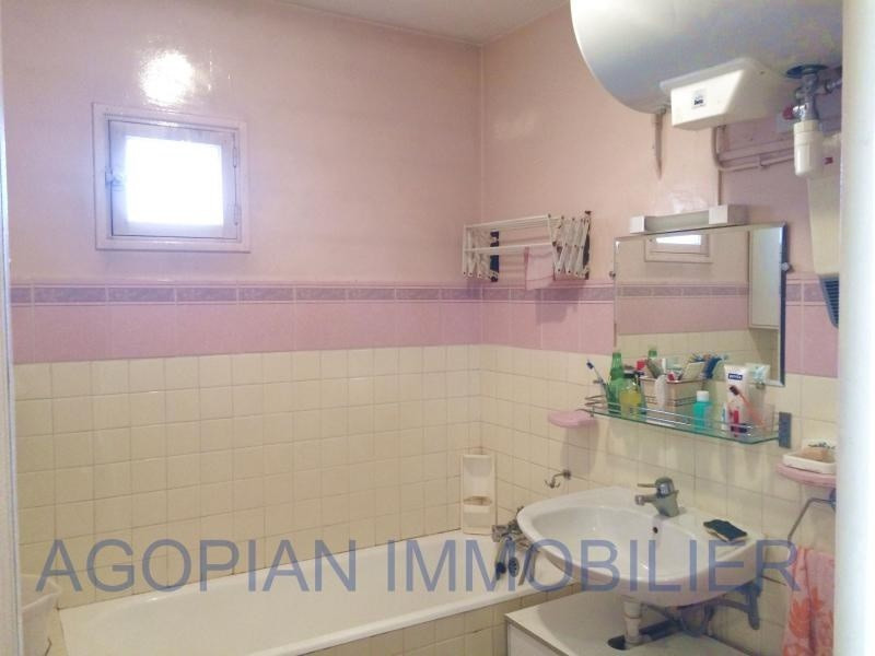 Vente appartement Marseille 99 360€ - Photo 8