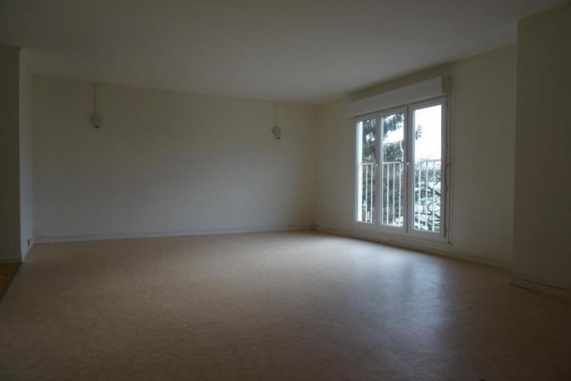 Vente appartement Soissons 99000€ - Photo 2