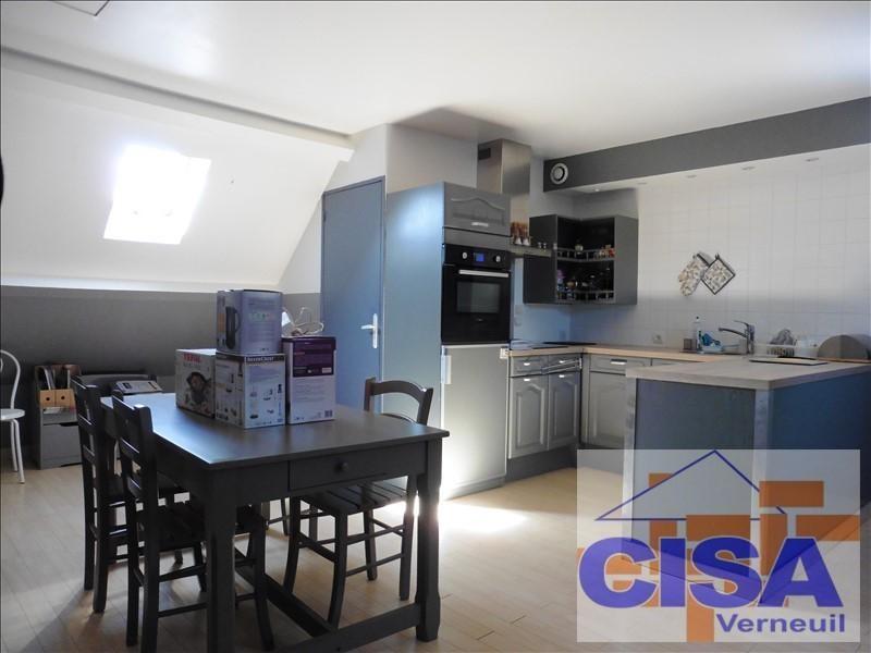 Vente maison / villa Rieux 239000€ - Photo 8