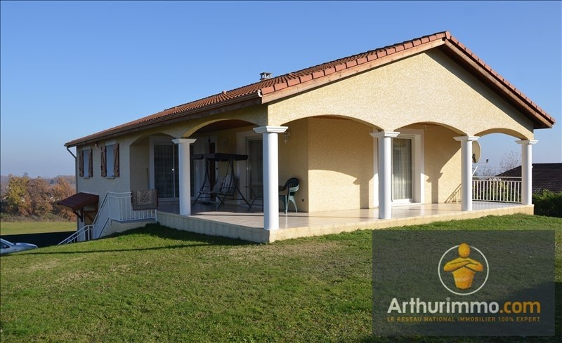 Sale house / villa Davezieux 268000€ - Picture 1