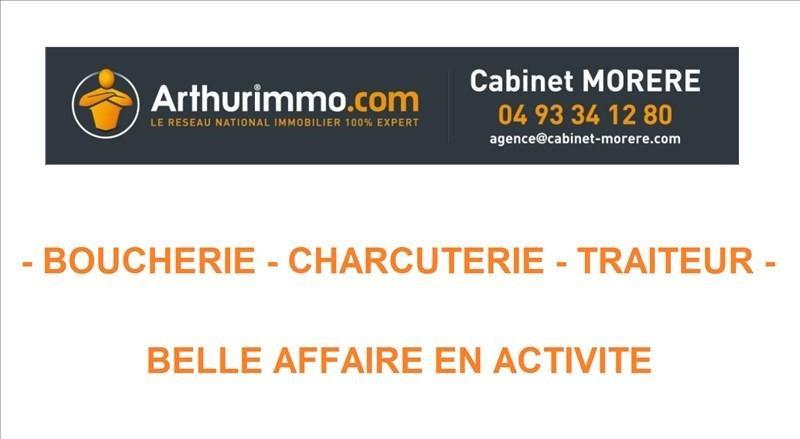 Vente fonds de commerce boutique Antibes 115000€ - Photo 1