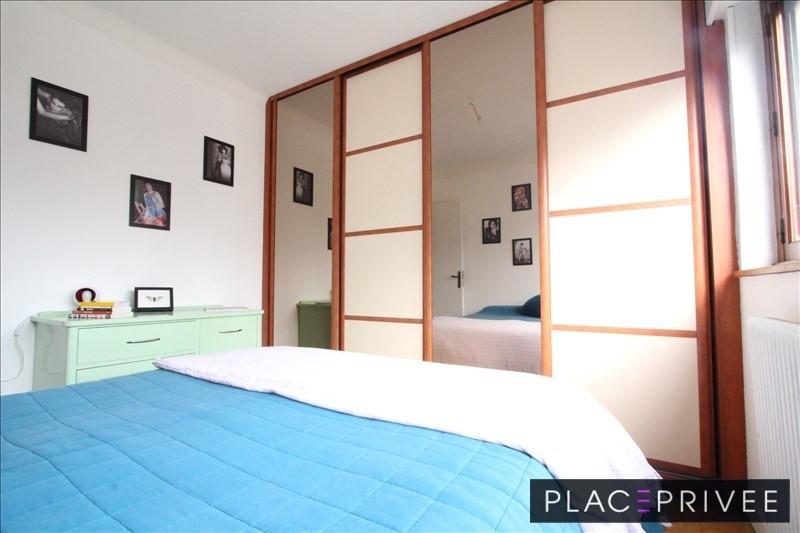 Vente appartement Nancy 225000€ - Photo 4