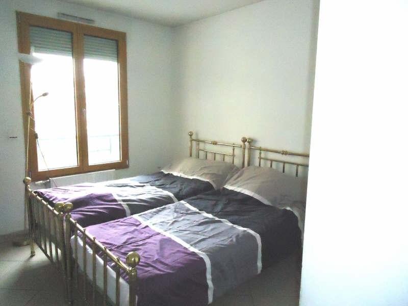 Vendita appartamento Villeurbanne 299000€ - Fotografia 4