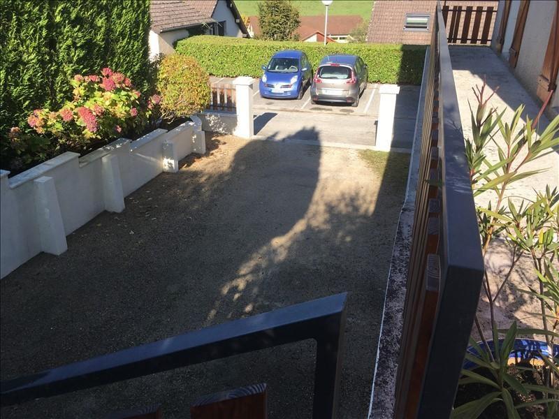 Vente maison / villa St alban de montbel 243000€ - Photo 8