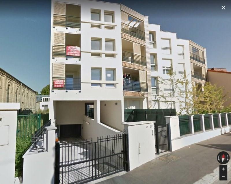 Rental apartment St denis 652€ CC - Picture 9