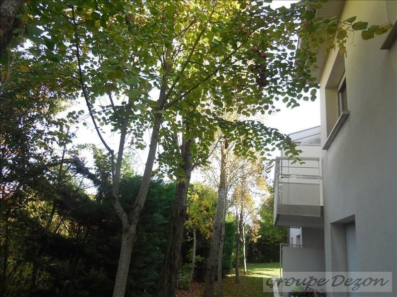 Vente appartement Aucamville 96 000€ - Photo 8