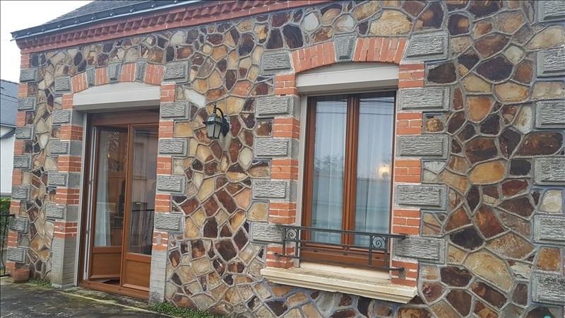 Vente maison / villa Guemene penfao 77900€ - Photo 8