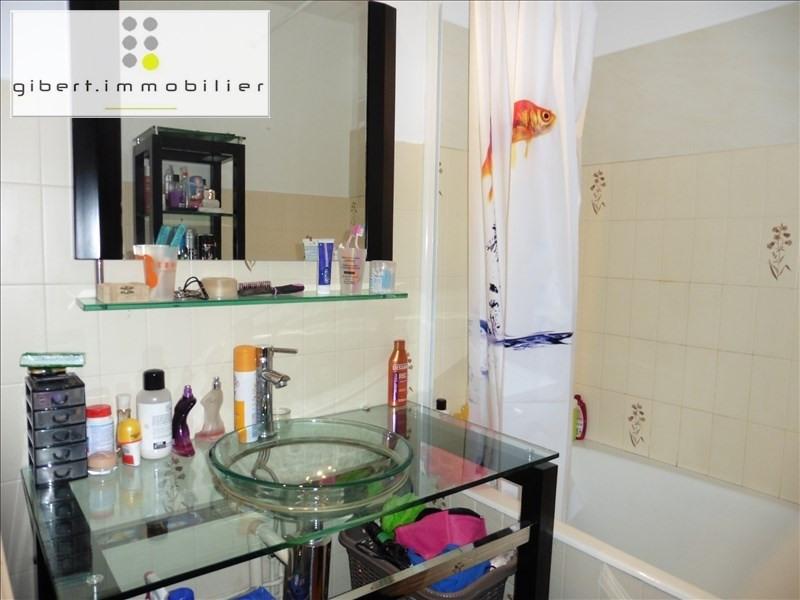 Sale apartment Le puy en velay 69900€ - Picture 6