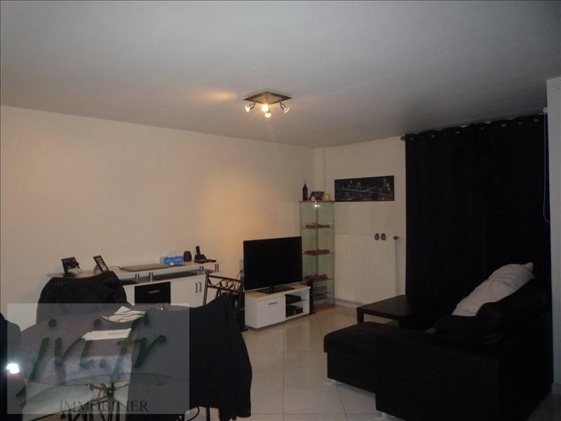 Vente appartement Epinay sur seine 185500€ - Photo 1