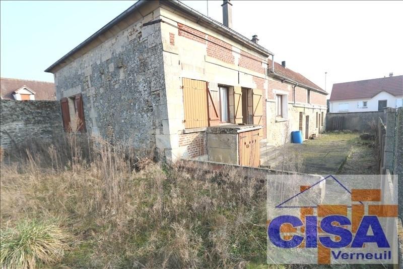 Vente maison / villa Sacy le grand 148000€ - Photo 2