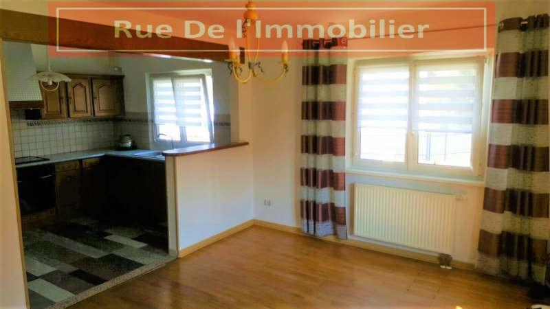 Vente maison / villa Herrlisheim 261900€ - Photo 1