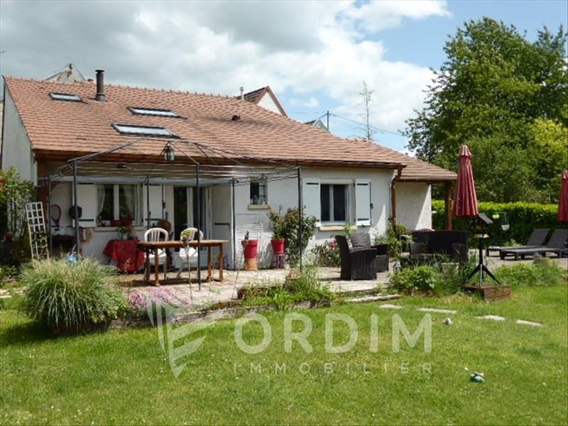 Vente maison / villa Cosne cours sur loire 149000€ - Photo 1