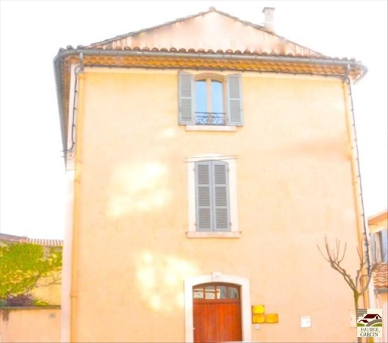 Location bureau Carpentras 1300€ +CH/ HT - Photo 1