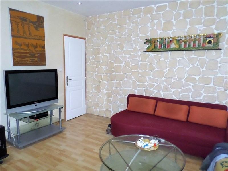 Vente maison / villa Poitiers 206000€ - Photo 1