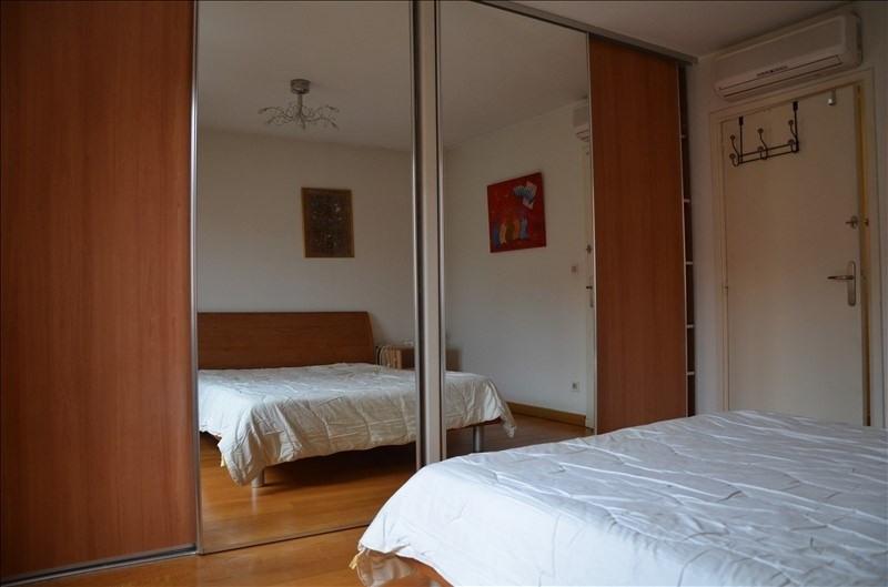 Vente appartement Toulouse 315000€ - Photo 1