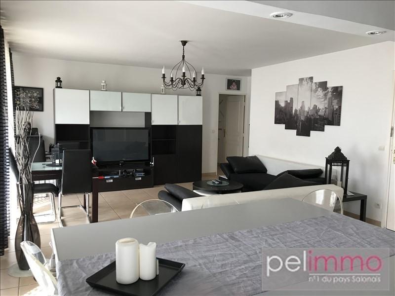 Vente appartement Pelissanne 236000€ - Photo 1