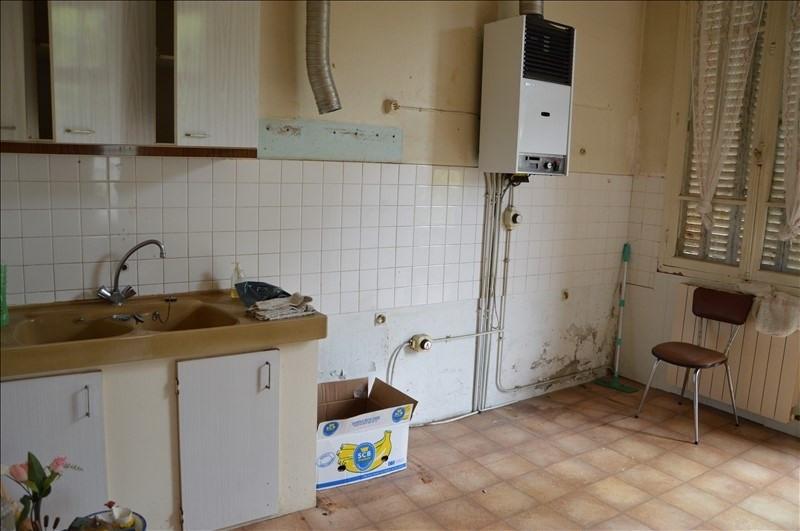 Vente maison / villa Figeac 55000€ - Photo 2