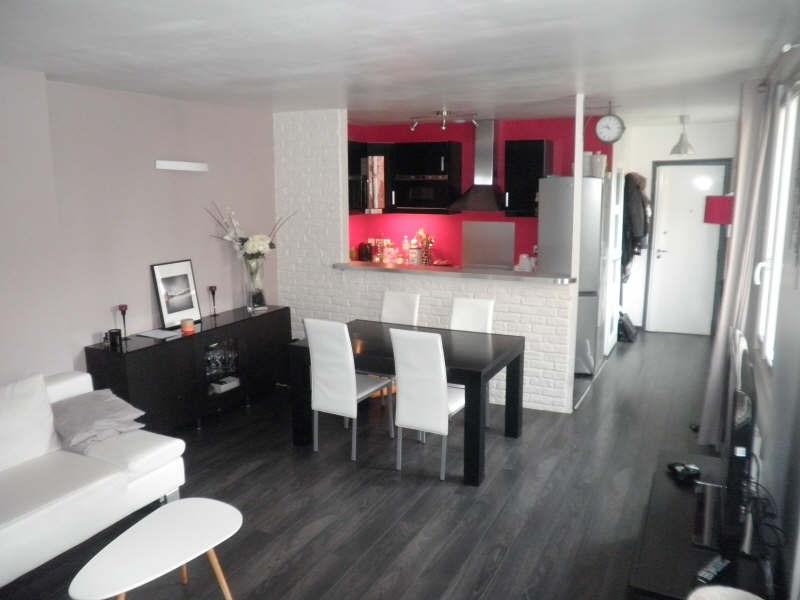 Vente appartement Le perreux sur marne 238000€ - Photo 1